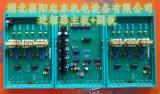 襄樊进相器  SPM5进相机控制板电源板