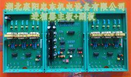 襄樊进相器专用SPM5进相机控制板电源板