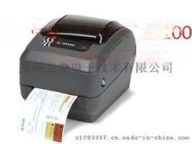 河南郑州zebra斑马GX430t 热敏不干胶标签打印机厂家销售维修中心