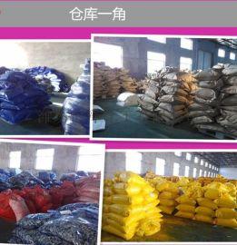 天津有机颜料酞青蓝厂家