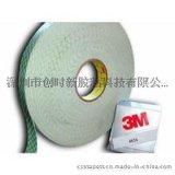 正品3M1600T泡棉工業雙面膠