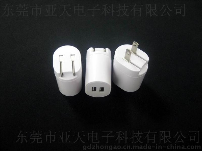 美國ul認證貼牌加工 ASIA909 雙usb充電器 兩個usb介面旅行充電器 摺疊插腳雙usb