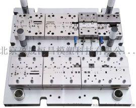 北京医疗模具加工制造/塑料件加工