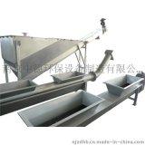 南京中德,专业生产螺旋輸送機、壓榨機