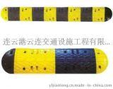 云连交通供应赣榆yl-zg-01-1000*350*50mm橡胶减速带,铸钢减速带