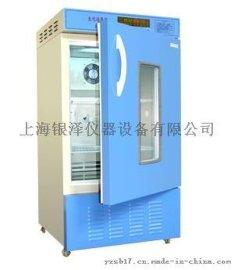 LRH-150B生化培养箱