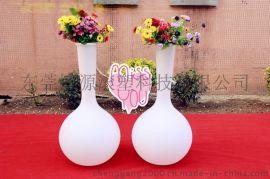 博源LED发光花瓶 落地花瓶装饰灯 客厅发光花瓶 LED七彩花瓶