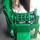 辰驕機械供應金屬線材斷料機,下料機