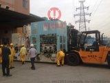 专业高效的设备搬迁-广州明通免费的设备搬迁顾问