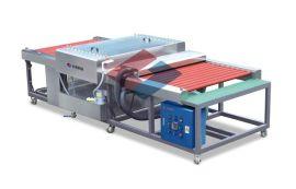 广州古德机械-供应玻璃清洗机