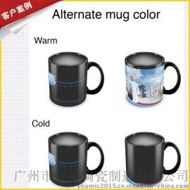 新款黑色色釉杯身变色杯 广告变色杯 陶瓷色釉杯 厂价定做