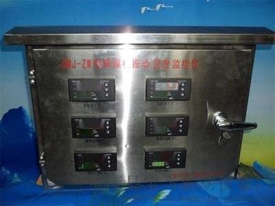 碎煤機振動、溫度監控儀
