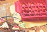 厂家直销饼干切,多图饼干切,DIY烘焙饼干切@饼干切生产厂家︱饼干切批发