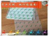 供应印刷拷贝纸,卷筒拷贝纸厂家
