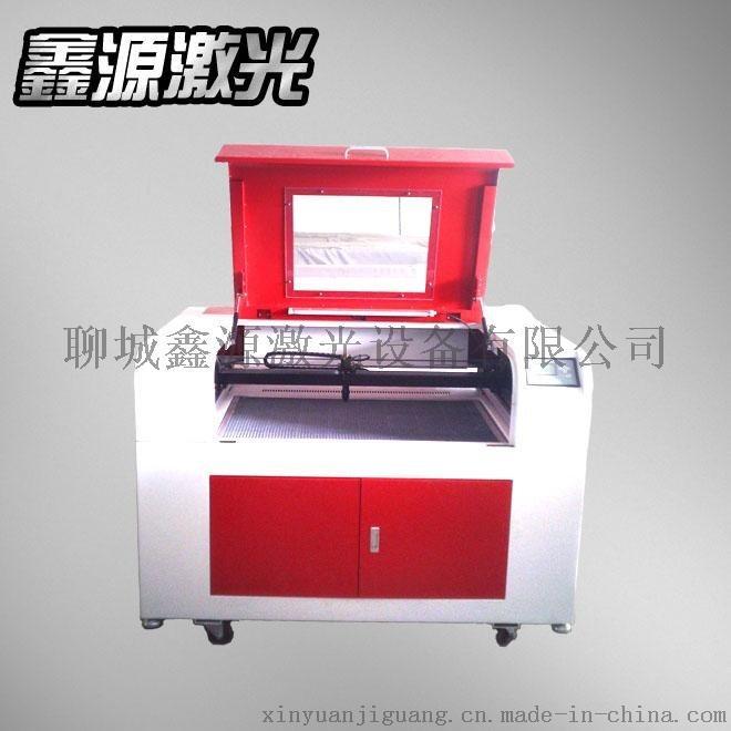 鑫源750型陶瓷大理石激光雕刻机聊城雕刻机生产厂家