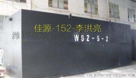 广安市食品通用污水处理设备图片 环源WSZ-A-1