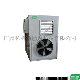 广东专业10匹整体专用热泵烘干机