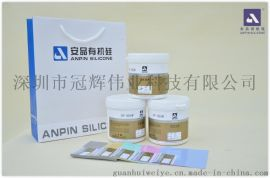 供应安品散热膏,深圳安品散热膏专业生产,安品导热膏直销,安品导热硅脂
