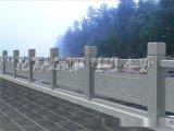 石栏杆|花岗岩石材雕刻栏杆_天然石材加工