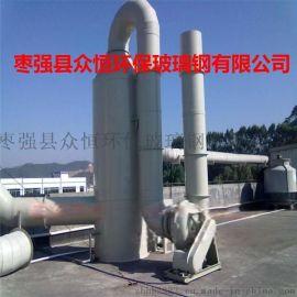 0.5吨锅炉脱硫塔、湿法烟气脱硫塔 欢迎订购
