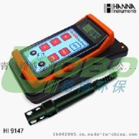 青岛路博代理HI9147 便携式防水溶解氧测定仪 **价优
