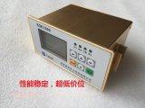 10KV環網櫃微機保護