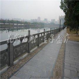 石材道路栏杆,道路栏杆图片,道路栏杆效果