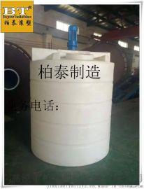 湘乡市耐酸搅拌一体式加药箱 1000L防腐蚀复配罐 pe化工级搅拌桶