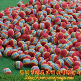阿eva粒子球  彩虹球 海绵球 高弹球 弹力球