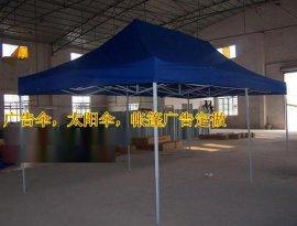 石家庄户外折叠帐篷加工厂家