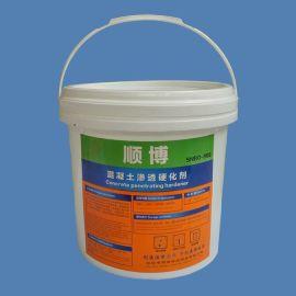 顺博混凝土渗透硬化剂,水泥地面加硬固化剂
