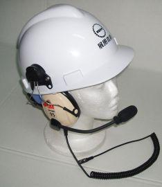 供应多功能通话安全帽对讲头盔降噪耳机