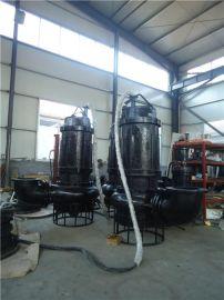 潜水泥浆泵-耐磨泥浆泵-泥浆泵价格