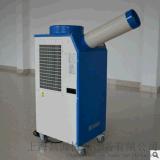 CY MAC35工业移动空调