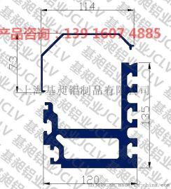 **重载摩擦线铝型材120*135带盖子 组装线支架横梁倍速链铝合金导轨