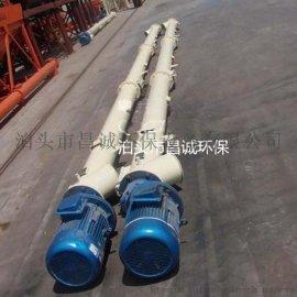 水泥  管式219、273螺旋输送机,管式螺旋上料机特价供应