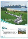 车载式喷雾机系列、隆瑞TS-95车载式喷雾机系列、隆瑞喷雾器TS-95