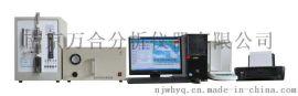 红外碳硫分析仪,碳硫高速分析仪