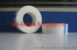 PE保护膜 透明保护膜价位  现货蓝色保护膜