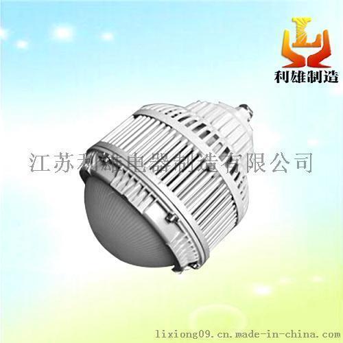 LED防爆燈120w防爆燈LED大功率防水防爆燈