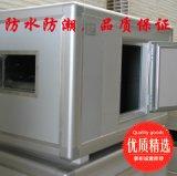 新型防潮防水家具橱柜 生态免漆  橱柜桌面板 玻镁防虫腐板材