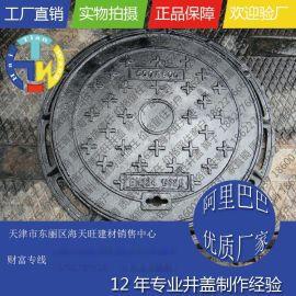 天津市政工程专用800球墨铸铁电力井盖