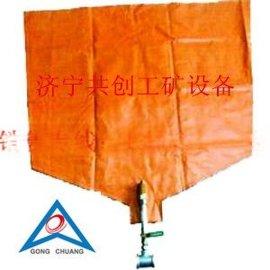 厂家批发ZYJ压风自救器