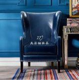 美若婳家具s42美式乡村单人真皮牛皮沙发现代简欧休闲老虎椅酒店会所客厅沙发椅