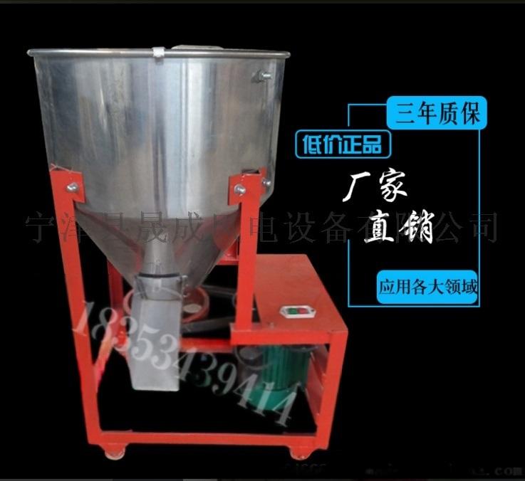 不鏽鋼飼料攪拌機50公斤小麥水稻拌種機新型種子包衣機加厚型立式