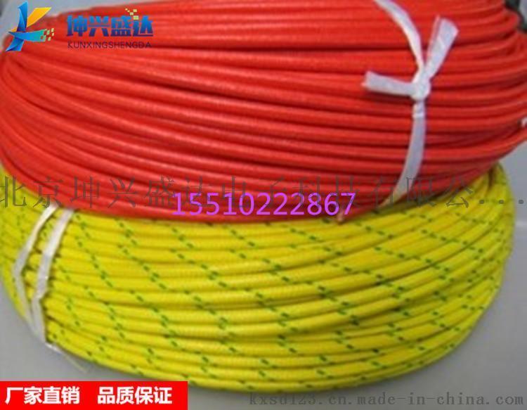 现货直销北京坤兴盛达 硅橡胶高温线 硅胶高温线 纤维编织 量大价优 欢迎来电