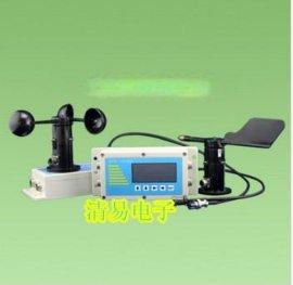 风速风向记录仪风速风向监测仪风速风向仪厂家清易电子