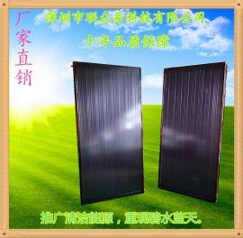 中央热水工程平板太阳能集热器 中小工程太阳能集热板