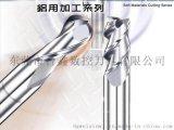 [台湾TAIXIN]55度2刃铝用球刀 R3,R4,R5,R6,R8,R10球头铣刀