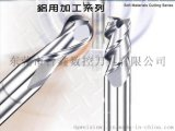 [臺灣TAIXIN]55度2刃鋁用球刀 R3,R4,R5,R6,R8,R10球頭銑刀